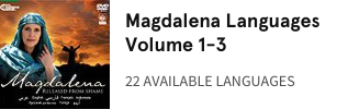 Magdalena Languages Volume 1-3