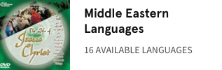 Middle Eastern Languages