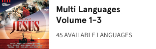 Multi-Languages Volume 1-3